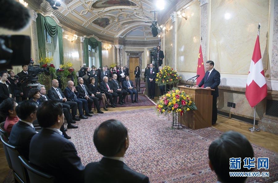 1月15日,國家主席習近平在伯爾尼出席瑞士聯邦委員會全體委員集體舉行的迎接儀式並致辭。 新華社記者 謝環馳 攝