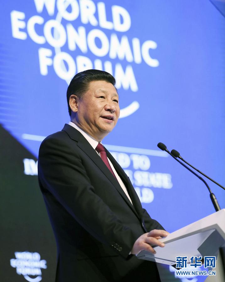 1月17日,國家主席習近平在瑞士達沃斯國際會議中心出席世界經濟論壇2017年年會開幕式,並發表題為《共擔時代責任共促全球發展》的主旨演講。 新華社記者 蘭紅光 攝
