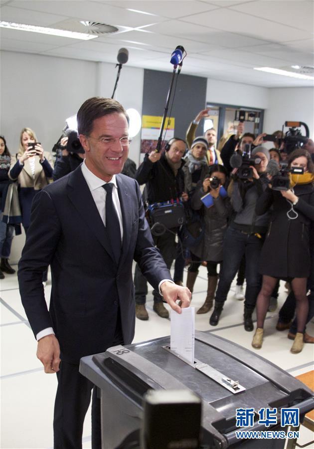 (國際)(3)荷蘭傳統右翼自由民主黨在眾議院選舉中領先