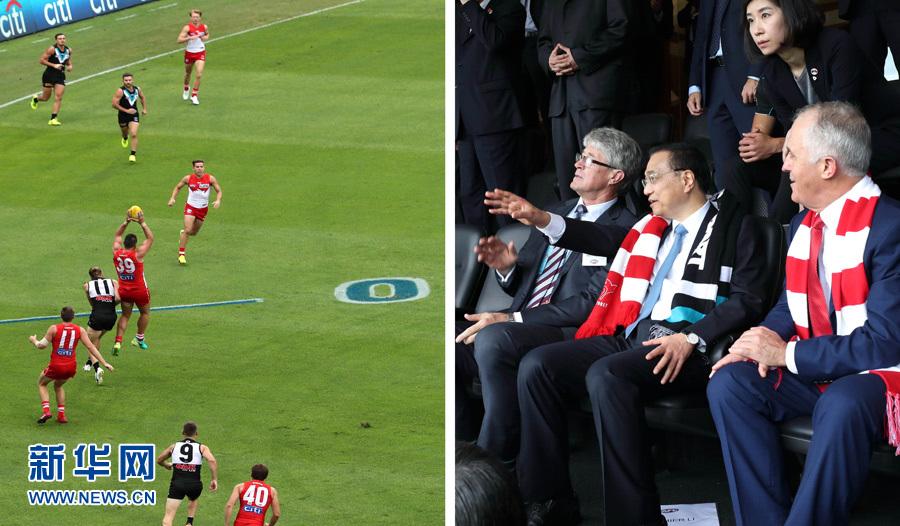 當地時間3月25日,國務院總理李克強在悉尼與澳大利亞總理特恩布爾共同觀看澳式足球比賽(拼版照片)。 新華社記者 龐興雷 攝