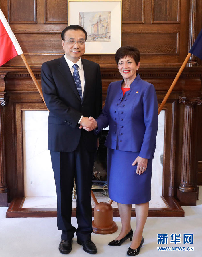 當地時間3月28日,國務院總理李克強在奧克蘭總督府會見新西蘭總督雷迪。