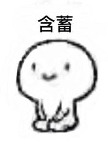 """国际FUN丨美国""""第一家庭""""里的""""中文经受"""""""