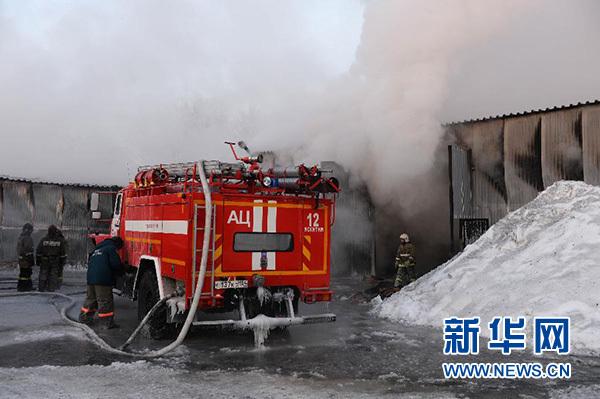 俄鞋厂起火致多人死伤 死者包括7名中国人