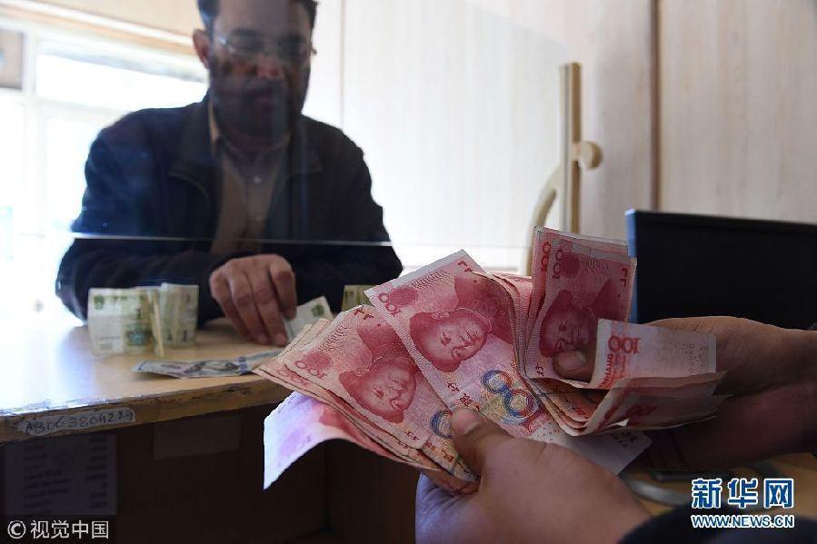 巴基斯坦央行批准使用人民币结算巴中双边商业