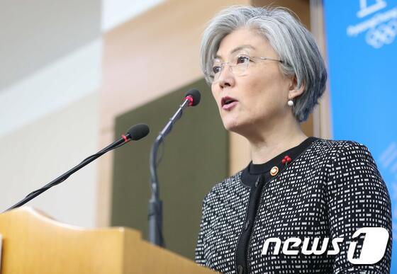 韩外长:韩日慰安妇协议结局存在多种可能性,