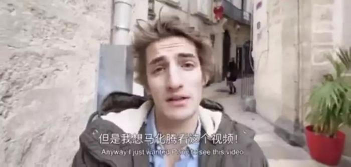 """法国小伙儿喊话马化腾,我可被微信""""害苦""""了!"""