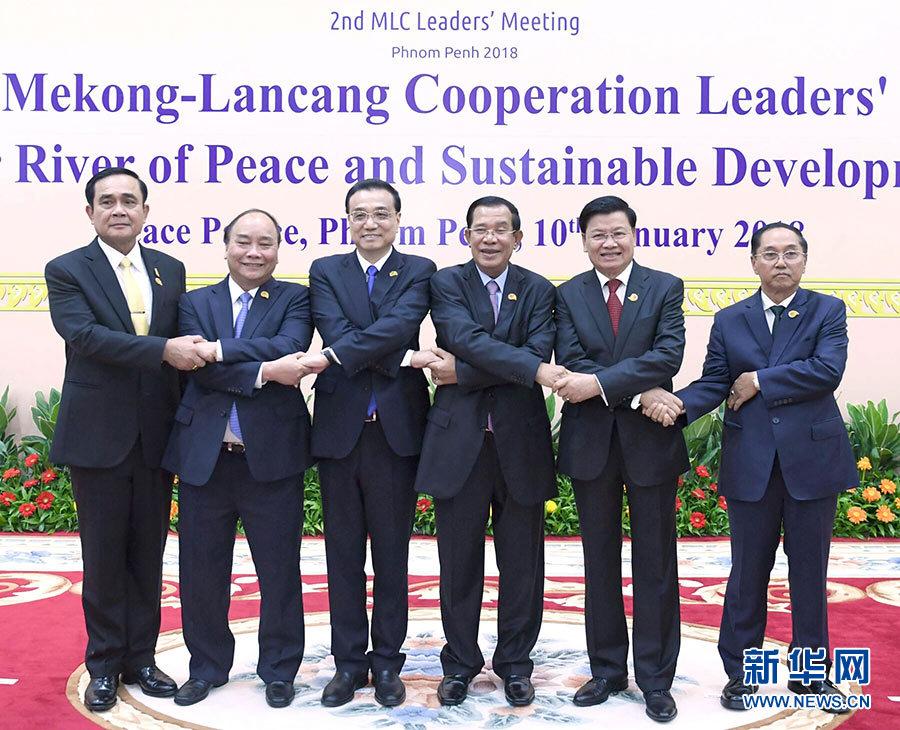 李克强:打造澜湄流域经济发展带 建设澜湄国家命运共同体
