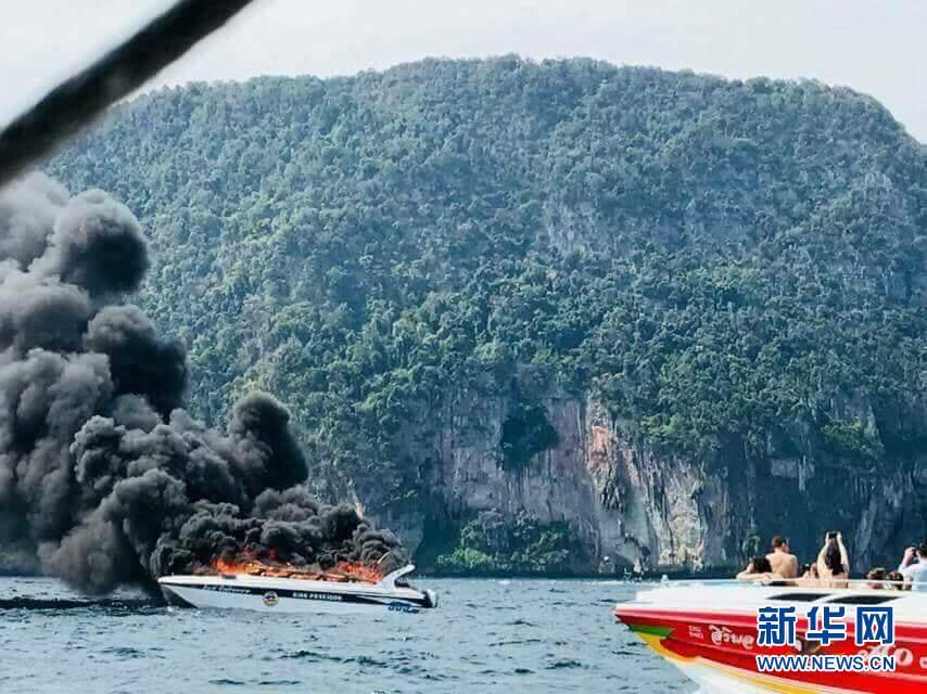 总领馆核实泰国快艇爆炸事件中中国游客伤情