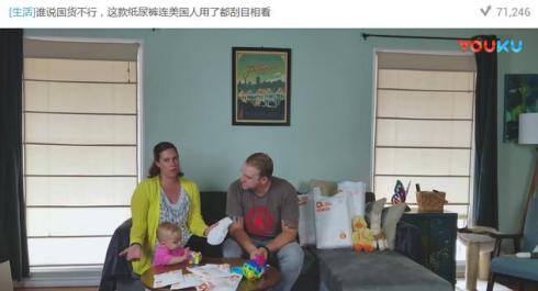 【转载】外国人越来越爱中国制造,连宝宝用品也不例外! - zhangfangkuai - 张方块的博客