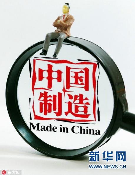 """舌尖上的""""Made in China""""惊艳全球"""