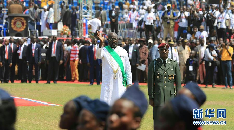 (国际)(1)利比里亚新总统维阿宣誓就职
