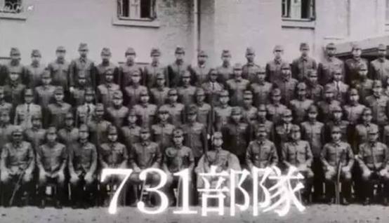 惨绝人寰!日本电视台再次自揭731部队罪行