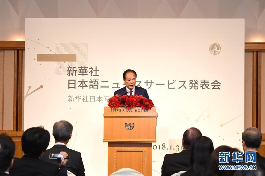 (國際)(1)新華社推出日本專線
