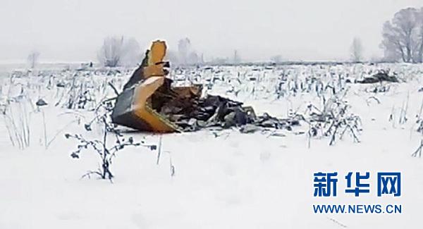 俄罗斯失事客机乘客和机组人员全部遇难