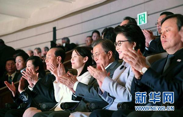 文在寅与朝鲜高级别代表团共同观看朝鲜艺