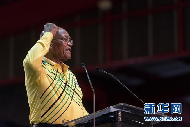 (国际)(1)南非总统祖马宣布辞职