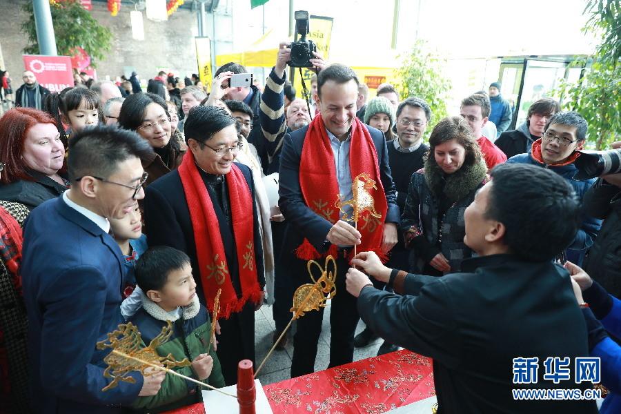 88彩票平台9福:爱尔兰总理参加都柏林新春市集并向中国人民致以新春祝福