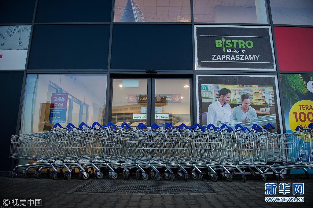 """波兰启动""""周日商业禁令"""" 超市关门谢客"""