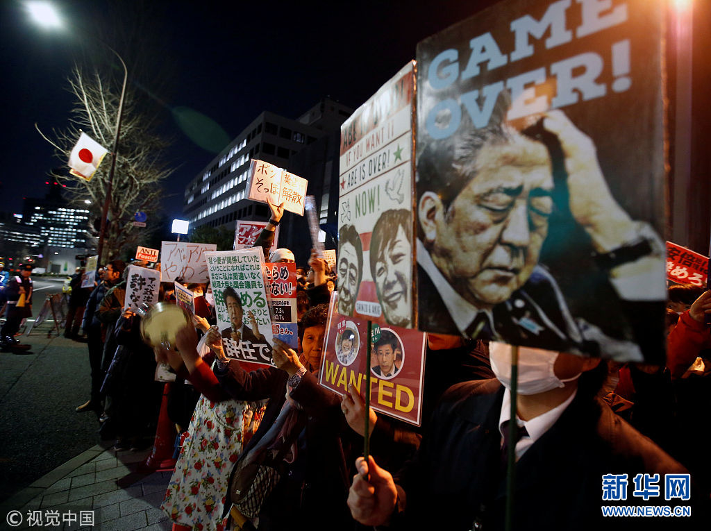 Angry Dissenters >> Chinese are celebrating as angry Japs demands Abe Shinzo to be Imprisoned! | Sam's Alfresco Coffee