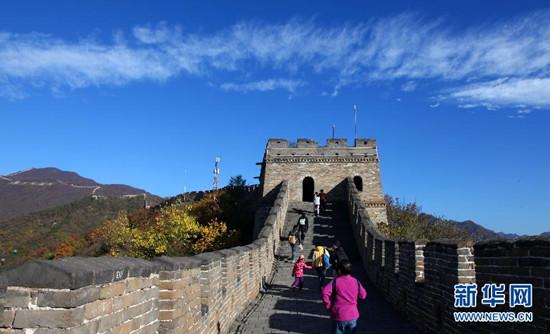美国调查报告:中国正在打赢治理空气污染的战争