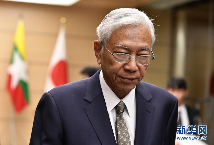 (國際)緬甸總統吳廷覺辭職