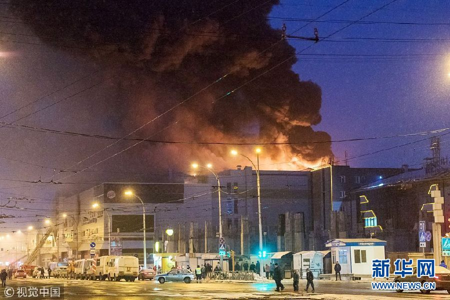 俄罗斯一购物中心火灾已致37人遇难图片 121143 900x600