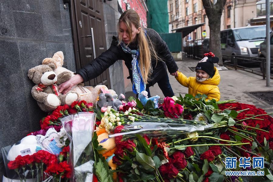 (國際)(1)莫斯科民眾悼念克麥羅沃火災遇難者