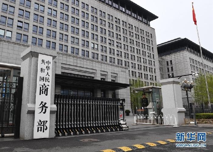 金沙娱乐:驻美大使崔天凯会见美代理国务卿:停止对华301调查!