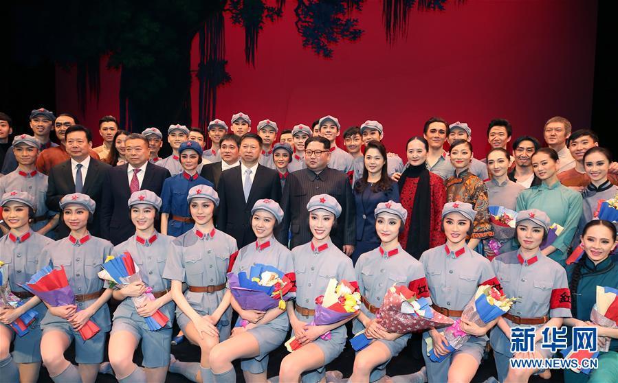 (XHDW)(2)金正恩观看中国艺术团演出芭蕾舞剧《红色娘子军》