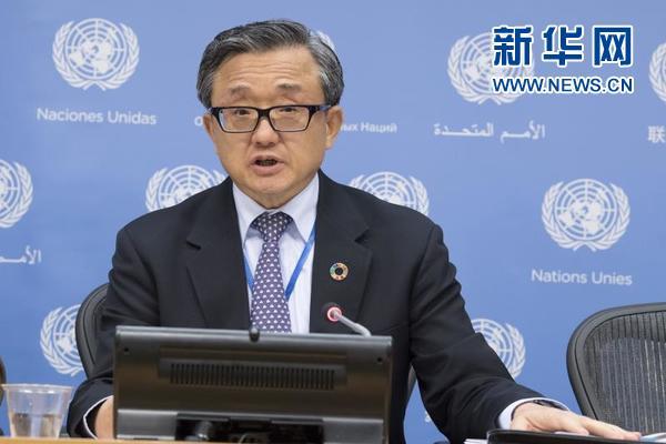 联合国副秘书长刘振民:弥合可持续发展筹资缺口
