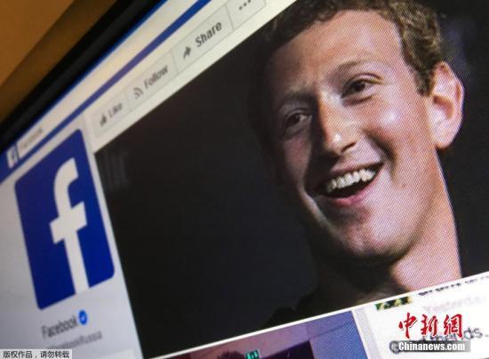 """""""脸书""""公开27页内部指引"""