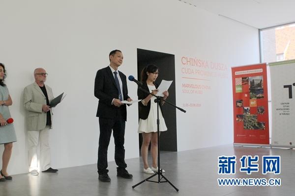 纪念中国改革开放四十周年图片展走进波兰