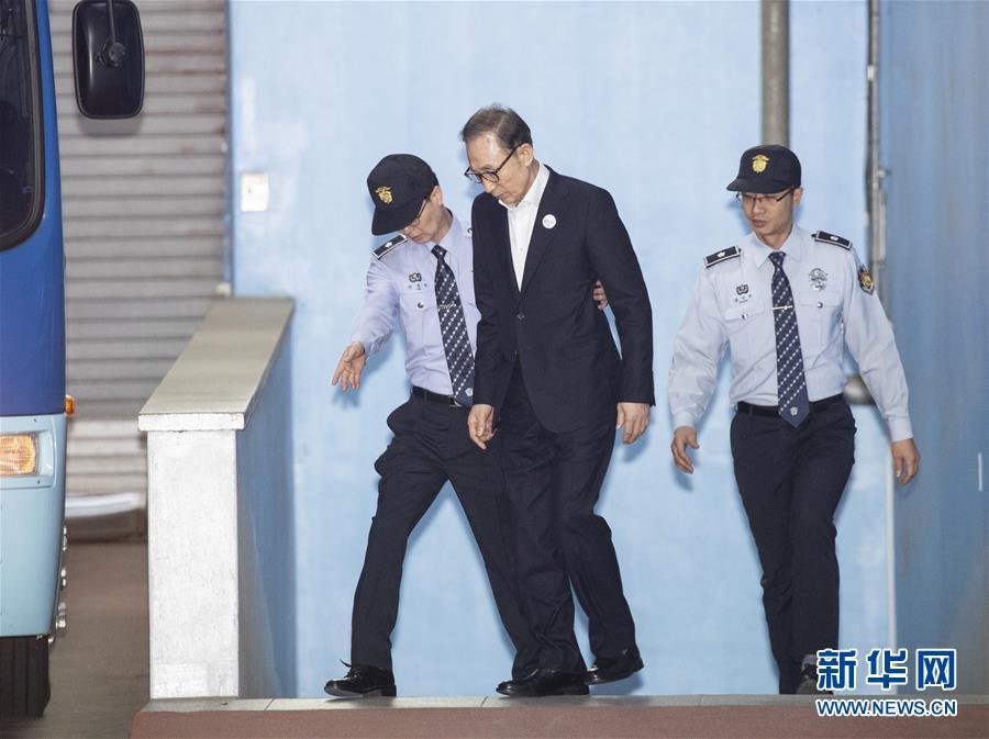 (国际)(4)韩国前总统李明博首次出庭受审否认检方指控