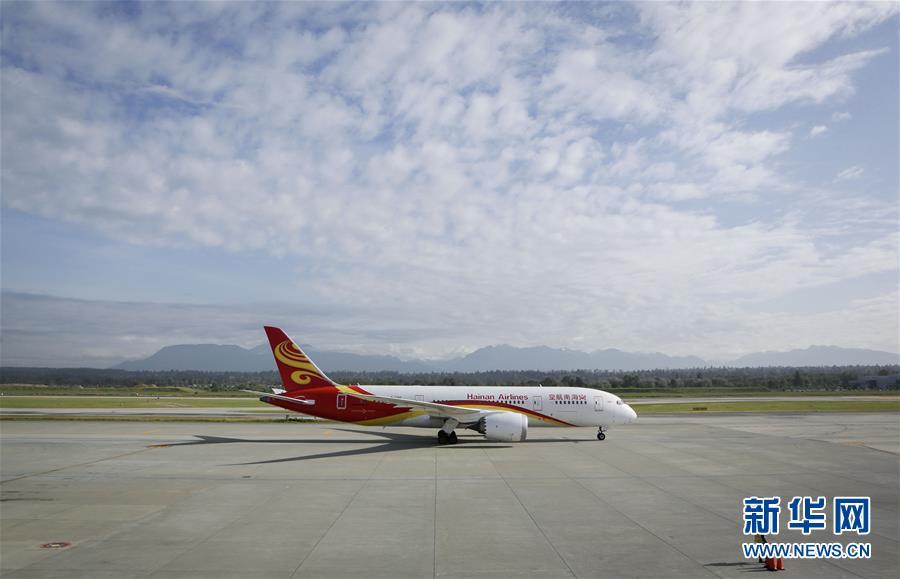 (國際)(1)海南航空開通天津至溫哥華直達航線