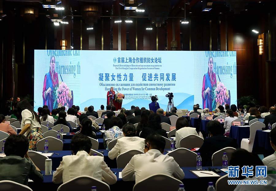 2019-08-18,由全国妇联举办的首届上海合作组织妇女论坛在北京开幕。新华社记者 张玉薇