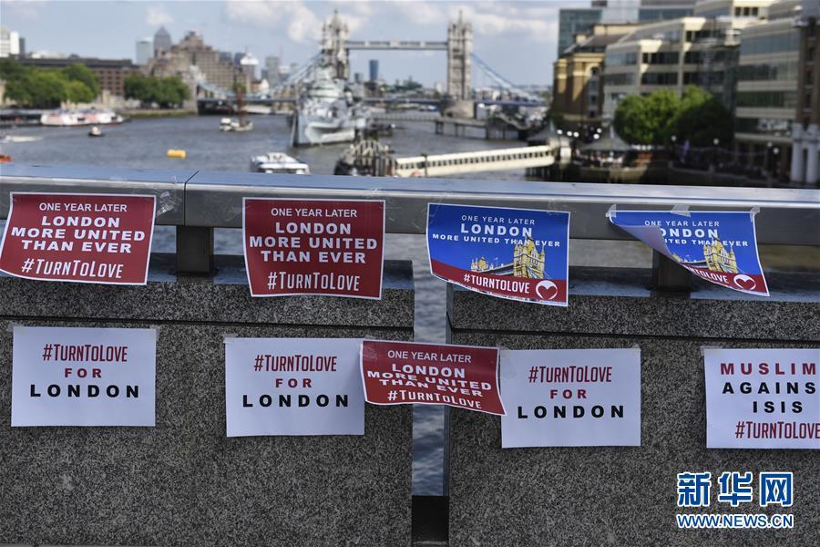 (國際)(6)英國紀念倫敦橋恐襲事件一周年