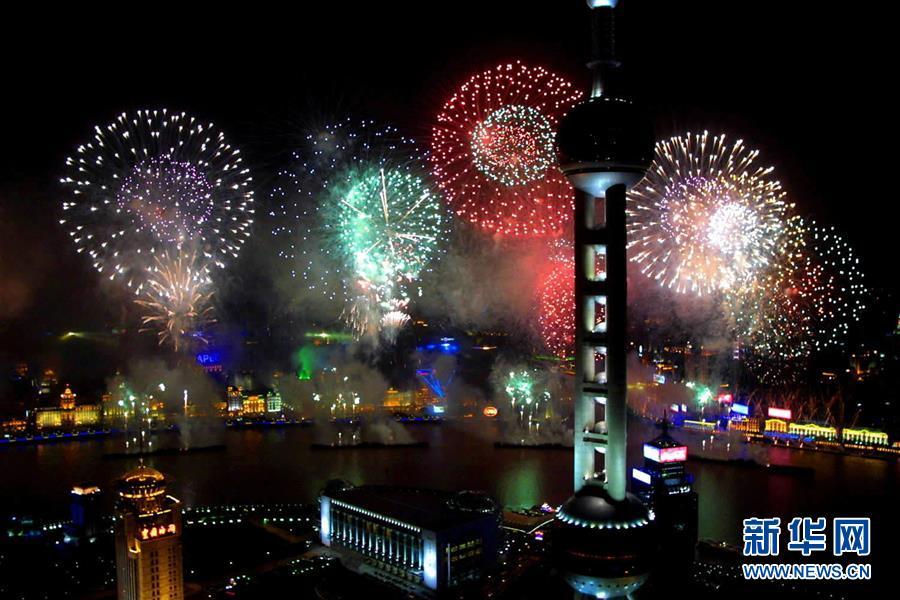 """(新华全媒头条·上合青岛峰会·图文互动)(2)远航,扬起""""上海精神""""的时代风帆——写在上海合作组织成员国元首理事会第十八次会议即将召开之际"""
