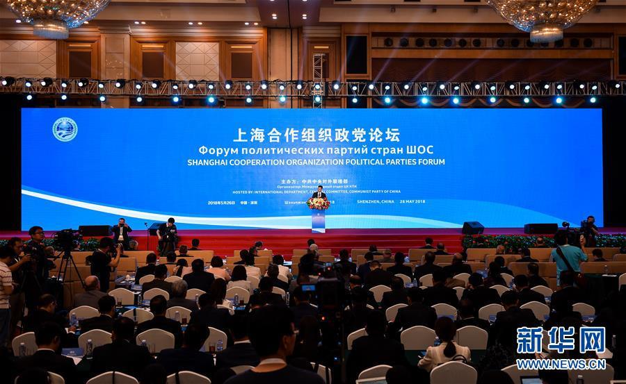 """(新华全媒头条·上合青岛峰会·图文互动)(4)远航,扬起""""上海精神""""的时代风帆——写在上海合作组织成员国元首理事会第十八次会议即将召开之际"""