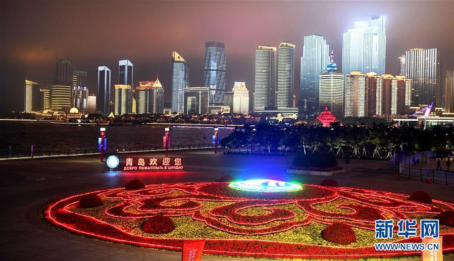 """(新华全媒头条·上合青岛峰会·图文互动)(10)远航,扬起""""上海精神""""的时代风帆——写在上海合作组织成员国元首理事会第十八次会议即将召开之际"""