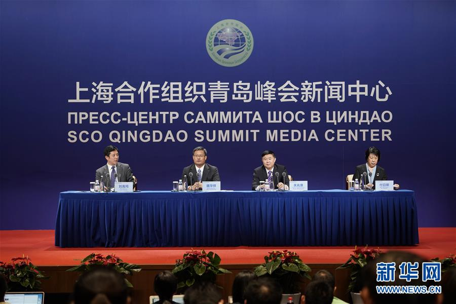 (上合青岛峰会·新华网)山东:以上合组织青岛峰会为契机 加快构建国际开放大通道