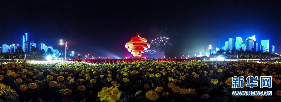 (新華全媒頭條·上合青島峰會·圖文互動)(6)構建命運共同體 書寫上合新篇章——寫在上海合作組織青島峰會閉幕之際