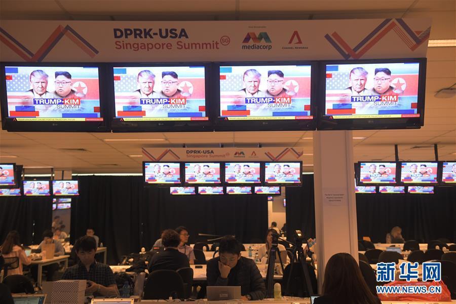 (XHDW)(4)朝美领导人会晤将在新加坡举行