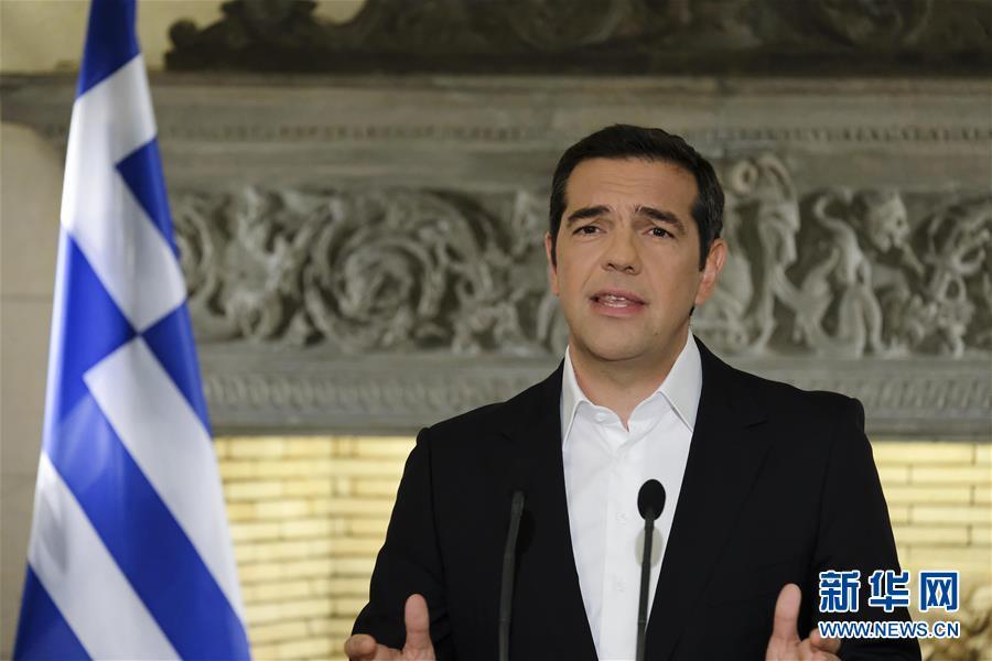 马其顿和希腊就国名问题达成协议