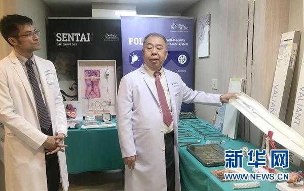 泰国一家医院投巨资打造心脏医治中心