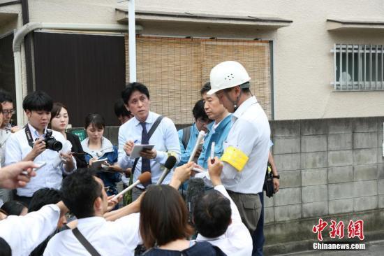 北京赛车官网投注app:日本大阪强震已致5人死亡_气象厅呼吁警惕滑坡灾害