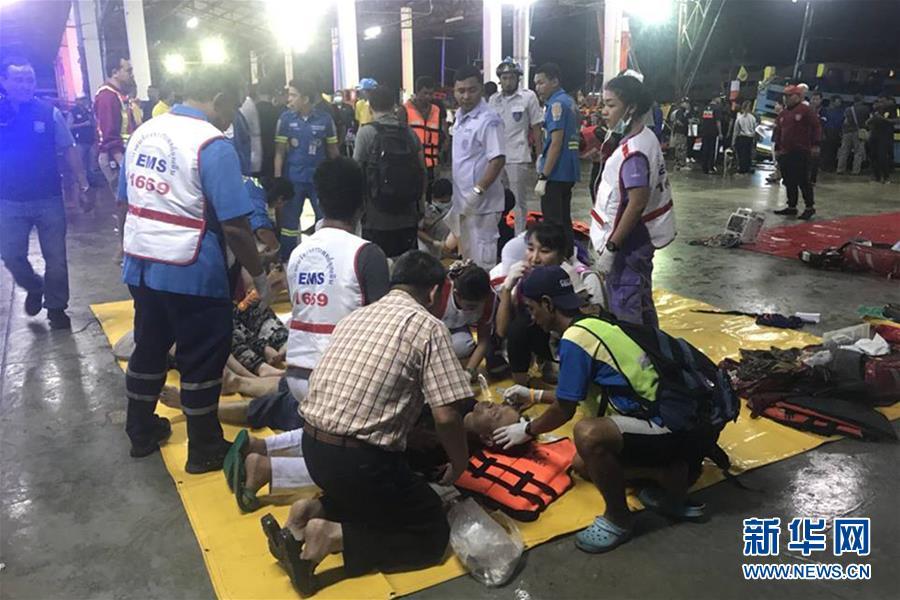 (国际)(1)泰国普吉海域发生翻船事故船上载有中国游客