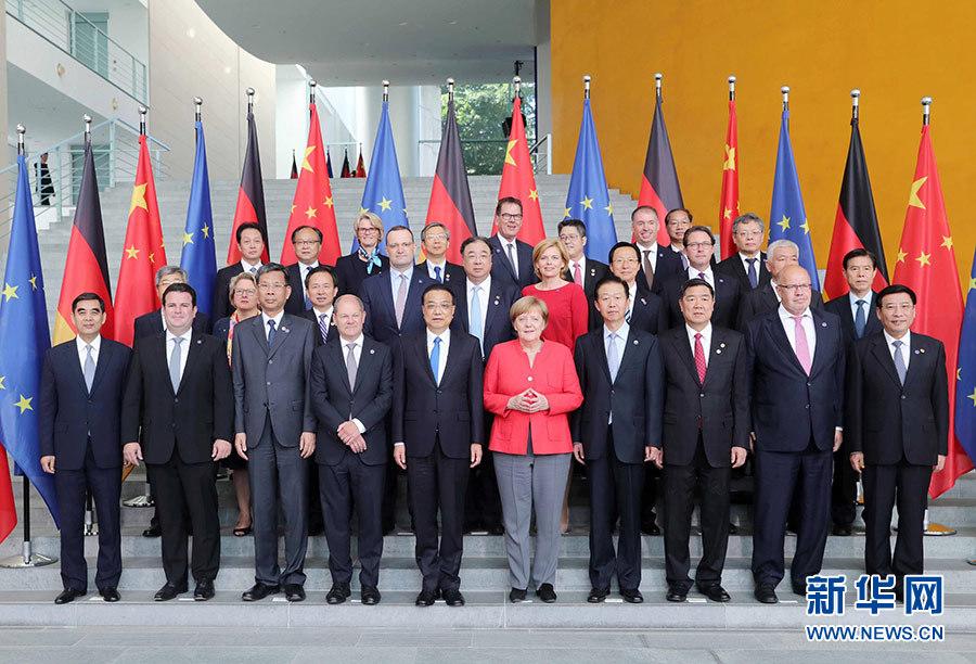 李克强与德国总理默克尔共同主持第五轮中德政府磋商