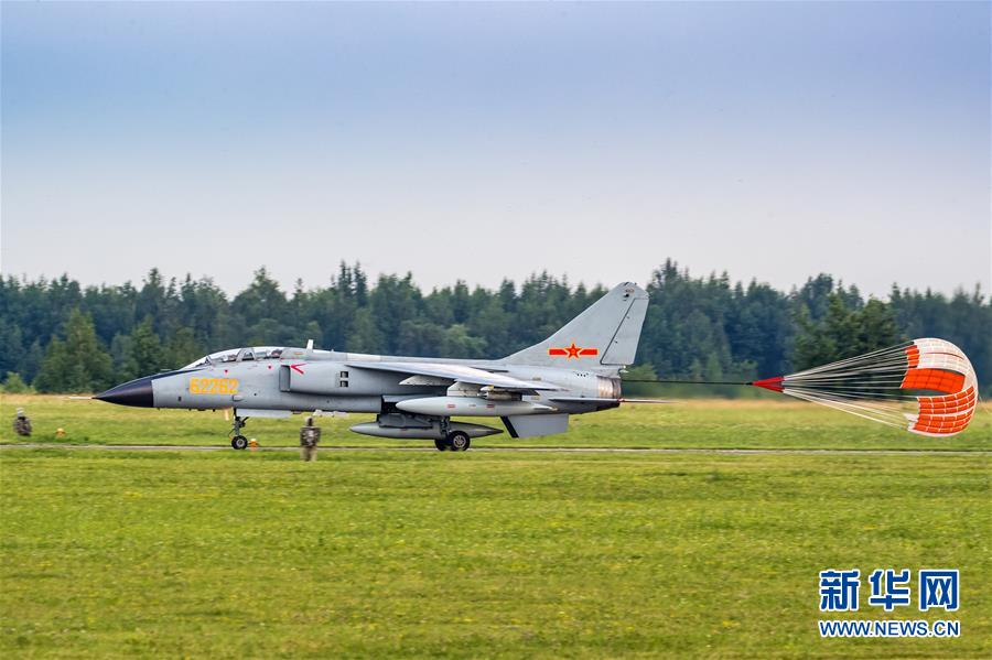 """(国际·图文互动)(2)中国空军参加""""国际军事比赛-2018""""的五型战机和空降兵分队抵达俄罗斯"""