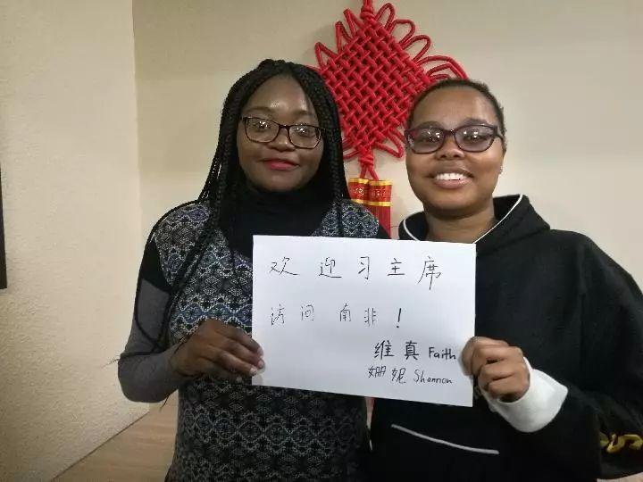 """88彩票平台:""""彩虹之国""""等您来――南非期盼习主席访问"""