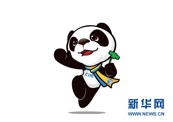 进博会标识和吉祥物的设计方,东道品牌创意集团有限公司董事长解建军